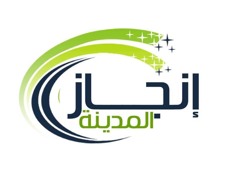 خزانات بالمدينة المنورة 0553885731| المدينة