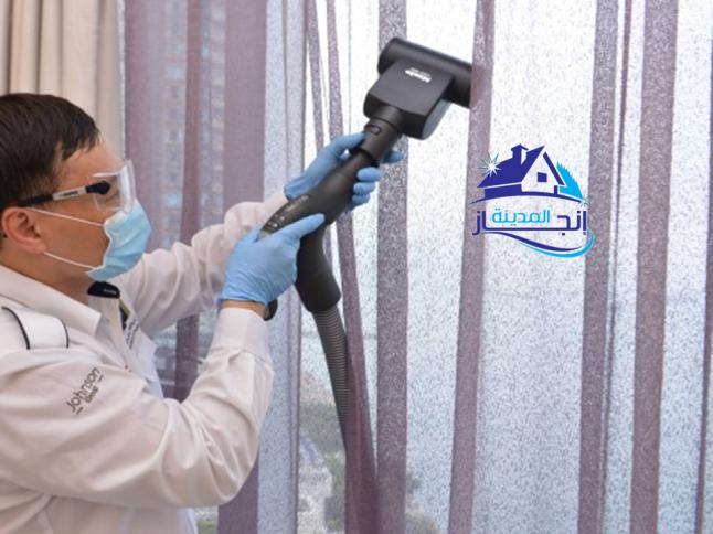 شركة تنظيف الستائر بالبخار بالمدينة المنورة