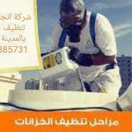 IMG_20190610_144051_618